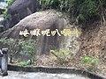 Feifeng Temple (1).jpg
