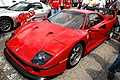 Ferrari F40 in IMS parking lot.jpg