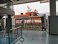 """Ferry""""RUIXING"""" in Shekou Cruise Center.jpg"""
