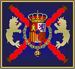 Flag emblem for the Marine company of the Spanish Royal Guard.jpg
