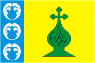 Antropovsky District - Image: Flag of Antropovsky rayon (Kostroma oblast)