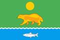 Flag of Kirovsky (Yakutia).png