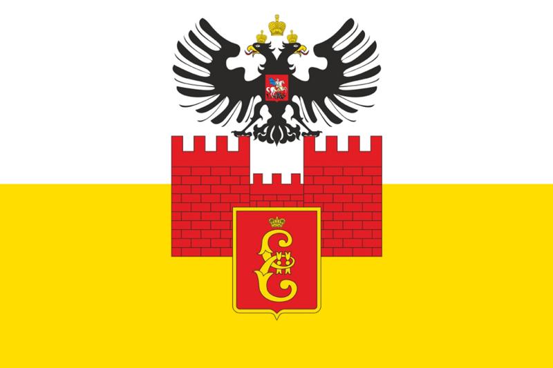 File Flag Of Krasnodar Krasnodar Krai 2006 Png Wikimedia Commons