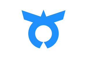 Ōtsuki, Yamanashi - Image: Flag of Otsuki, Yamanashi