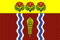 Flag of Rodnichkovskoe (Volgograd oblast).png