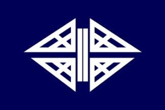 Flag of Tajiri