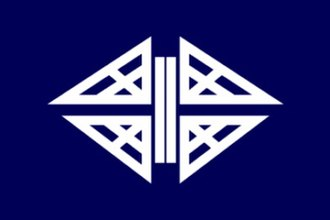 Tajiri, Osaka - Image: Flag of Tajiri Osaka