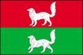 Flag of Turukhansk (Krasnoyarsk krai).png