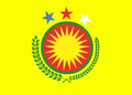 Flag of the Federation of Northern Syria—Rojava—alternate.png