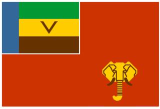 Venda Defence Force