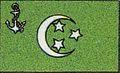 Flagge der Hilfsschiffe Egyptischen 1922-1952.jpg