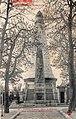 Fleury - Le Père Lachaise historique - 014 - Beaujour.jpg