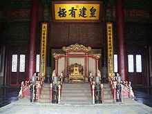 Forbidden City - Wikipedia - photo#27