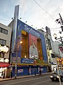 Former Sofmap Namba store SAURUS 2.jpg