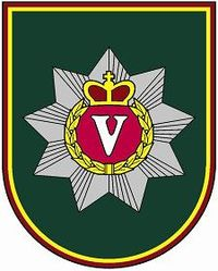 Former insignia of the Lithuanian Grand Duke Vytenis General Support Battalion.jpg