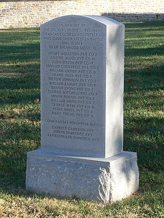 Fort Scott National Cemetery - First Kansas Colored Volunteers monument