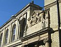 Free Library coat of arms - geograph.org.uk - 1012081.jpg