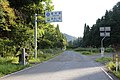 Fukui Prefectural Road and Kyoto Prefectural Road Route 1-01.jpg