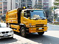 Fuso Fighter Waste Collection Truck of DEP, Taipei City Government 20140130.jpg