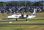 G-ECOG DHC-8-402 Flybe BHX 29-09-2016 (30729280741).jpg