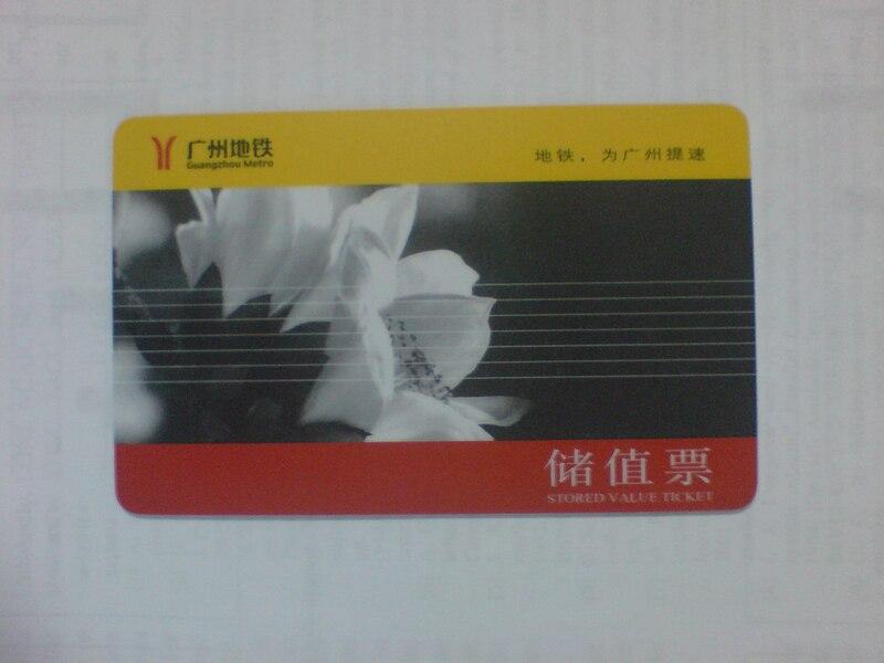 GZMTR stored value ticket.jpg