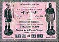 Galatasaray-Fenerbahçe match ticket (15 June 1923).jpg