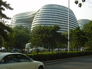 Balassi Institute - Galaxy Soho in Beijing, the home of the Hungarian Cultural Centre Beijing