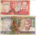 Gambia-banknotes 0004.jpg