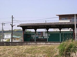 Gansuiji Station Railway station in Hamamatsu, Japan