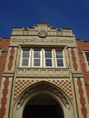 Guelph Collegiate Vocational Institute - Image: Gcvimainentrance 01
