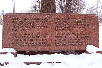 Second Army (Poland) - A Memorial stone in Bautzen