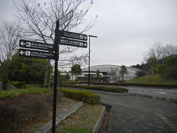 Miyoshi City, Museum of Art