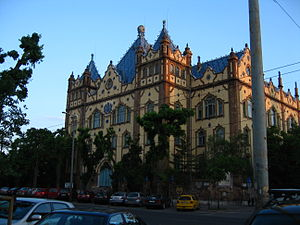 Geological Museum (Budapest) - Geological Museum of Budapest