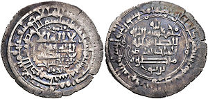 Mansur II - Ghaznavid coin citing Mansur II as overlord