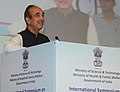 """Ghulam Nabi Azad addressing at the International Symposium on """"Accelerating India's Response to Research for a Preventive HIV Vaccine"""", organised by the Department of Biotechnology.jpg"""
