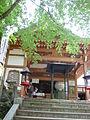 Gifu-kegonji5748.JPG