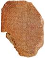 Gilgamesh Dream Tablet.png