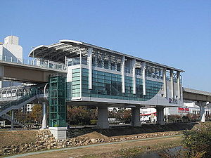 Gimhae National Museum Station
