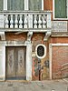 Giudecca Fondamenta S Eufemia 48 Venezia.jpg
