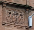 Glasgow Coat of Arms - geograph.org.uk - 939955.jpg