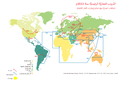 Global Gas trade both LNG and Pipeline-ar.png