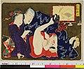 Goban e-awase 碁盤絵合 (BM OA+,0.437.1-14 04).jpg