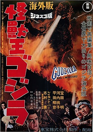 Monster movie -  Movie poster for Godzilla, King of the Monsters. The monster followed the 1950s horror movie formula of a creature created by nuclear detonations.