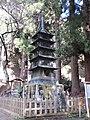 Gojyunoto Yokoyamafudo ,Tome.jpg