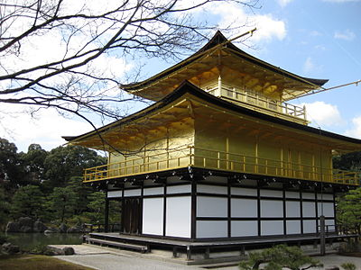 Golden Pavillion 2010 03 29 14.jpg