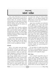 File:Gospel of Mark – Commentary in Telugu pdf - Wikimedia