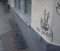 Graffiti Poznan 2346.jpg