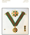 Grand Star of the Order of Jerusalem.png