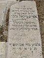 Grave of Ephraim Grabber.jpg