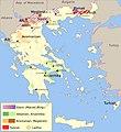 Greece linguistic minorities hatched.jpg